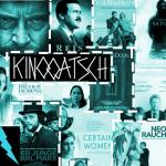 KINOQUATSCH 02. MÄRZ 2017